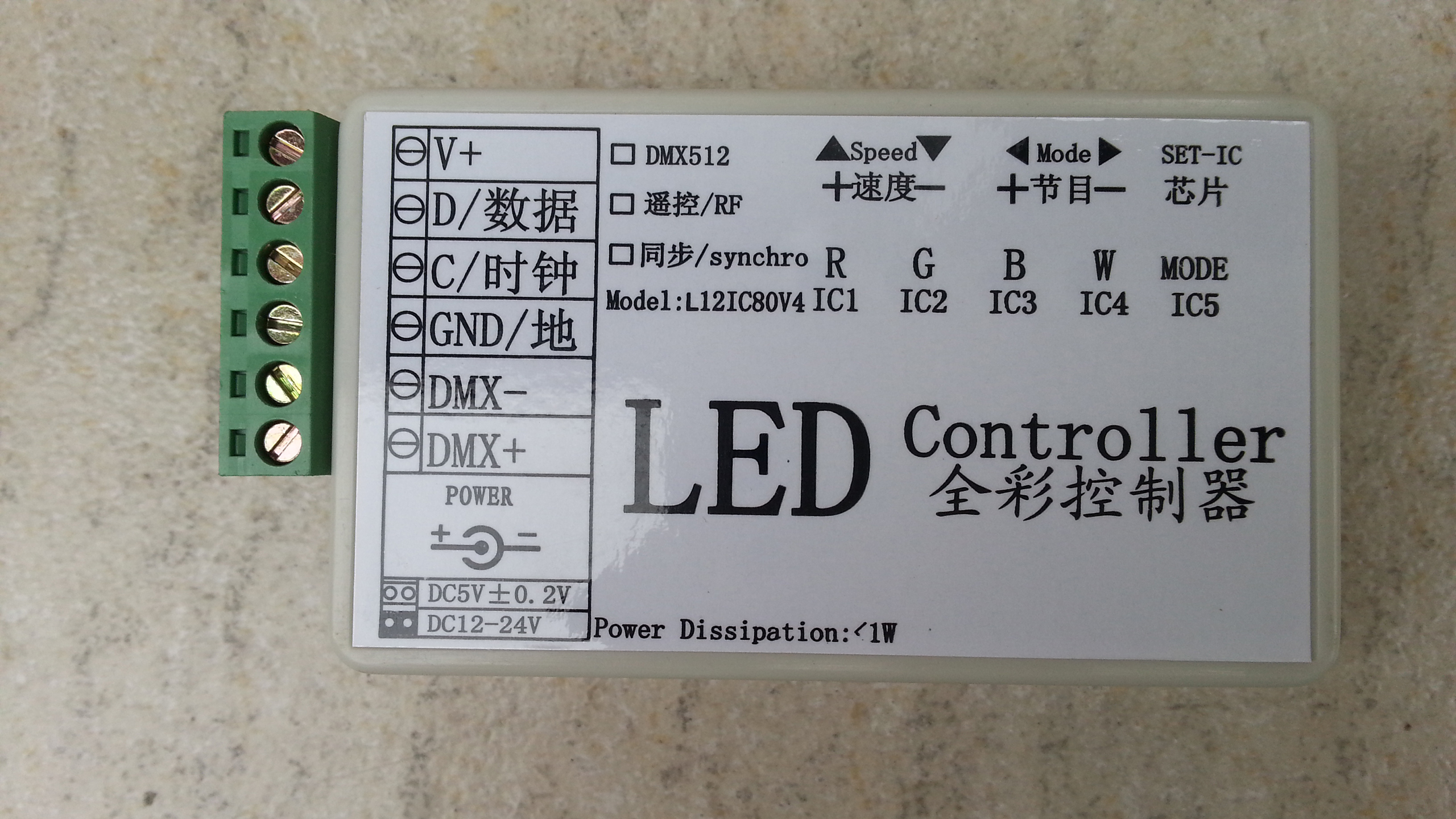 simply_SPI_LED_controller